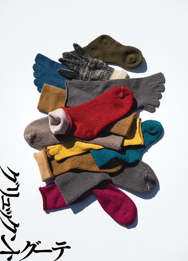 グリュックントグーテの靴下展